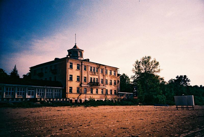 Abandoned building on jurmala beach latvia